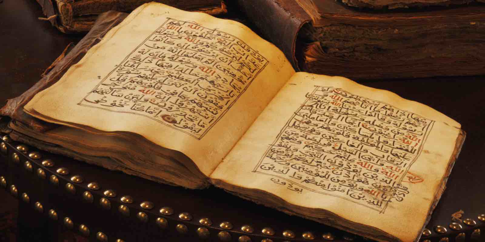 Themes Of The Quran – Listen to the Lectures